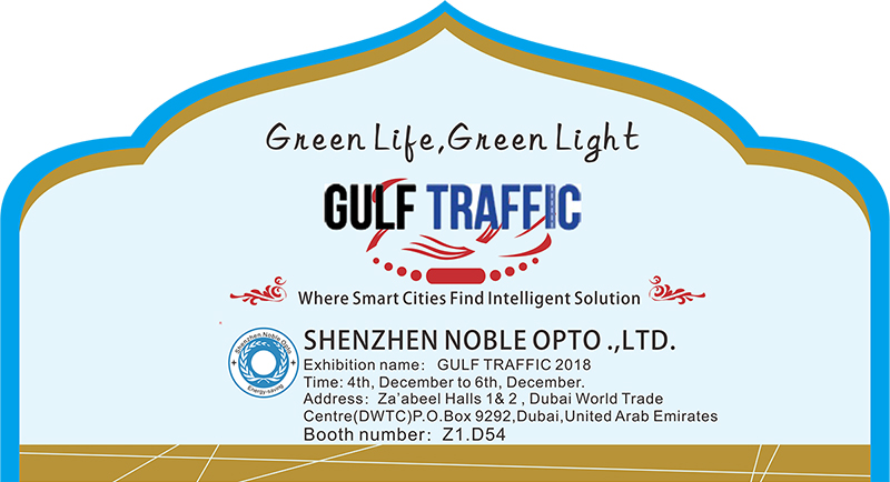 GULF TRAFFIC 2018 Exhibition Invitation