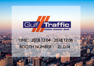 2018 Dubai Gulf Traffic Exhibition
